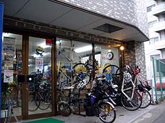 自転車の 新潟市東区 自転車 ショップ : 東京都立川市柴崎町6-15 ...